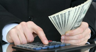 Как рассчитать страховую премию