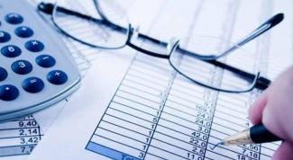 Как определить конечный остаток на активных счетах