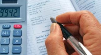 Как считать налог ЕНВД