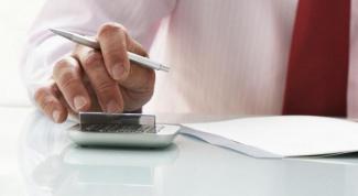 Как уменьшить подоходный налог