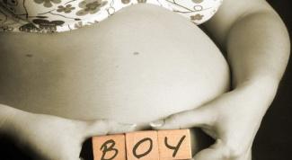 Как выбрать мужское имя