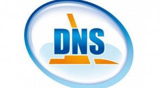 Как загрузить сайт на домен