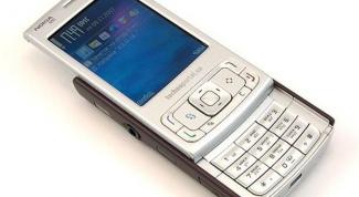 How to increase volume Nokia phone