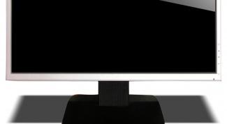 How to set full screen mode