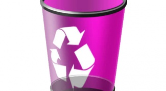 How to recover deleted recycle bin