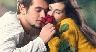 Как угодить любимой