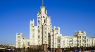 Как получить землю в Москве