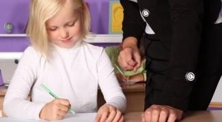 Как оформить титульный лист школьного реферата