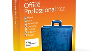 Как установить Майкрософт офис