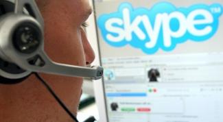 Как завести skype
