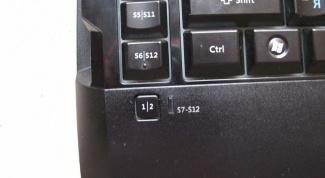 Как вернуть раскладку клавиатуры