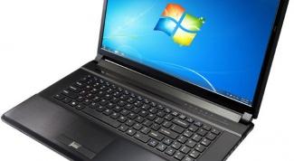 Как перегрузить ноутбук