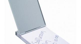 Как создать записную книжку