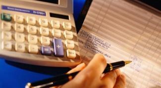 Как рассчитать общепроизводственные расходы