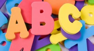 Как выучить с ребенком азбуку