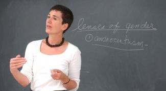 Как наладить отношения с учителем