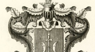 How to create a family coat of arms