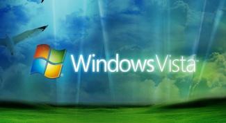 Как снять пароль Windows Vista
