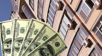Как заплатить налог с продажи квартиры в 2019 году