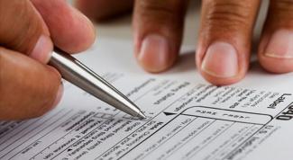 Как заполнить декларацию на возврат подоходного налога