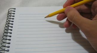 Как составлять план параграфа