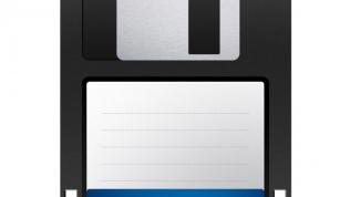 Как сделать загрузочную дискету XP