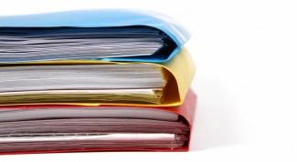 Как ограничить размер папки