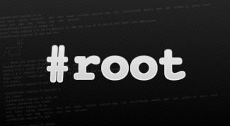 Как поменять пароль root