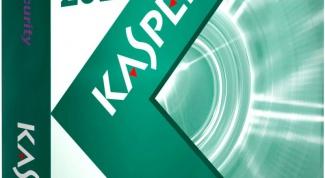 Как выгрузить Антивирус Касперского