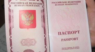 Как оформить российский паспорт