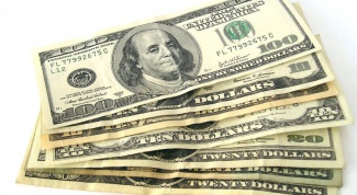 Как потратить зарплату