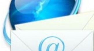 Как создать электронный адрес