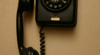 How to find phone number by name and surname of the person