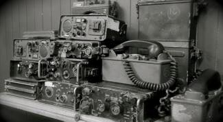 How to identify the wiretap