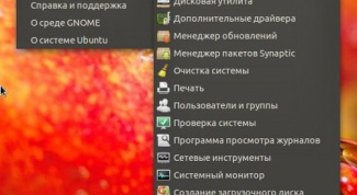 Как поменять язык в Linux