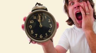 Как отучить опаздывать
