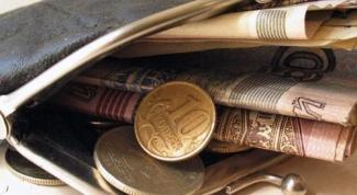Как оценить свою зарплату