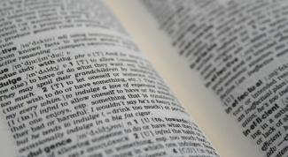 Как перевести слова на латынь