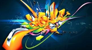 Как рисовать теги граффити