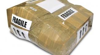 Как отследить международную посылку