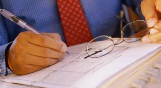 Как отразить убыток в налоговой декларации