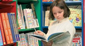 Как приобщать ребенка к книгам