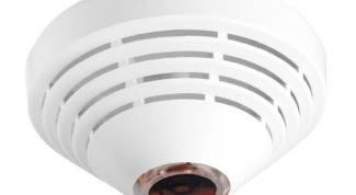 Как подключить пожарный датчик