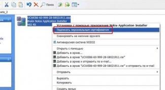 Как подписать файл личным сертификатом