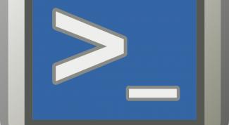 Как создать файл с расширением bat