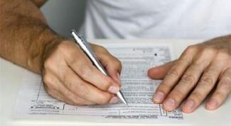 Как заполнить декларацию по налогу на вмененный доход