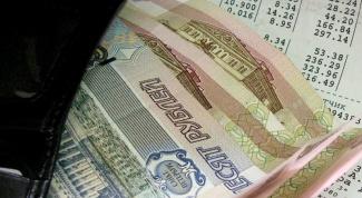 Как платить налог при вмененке
