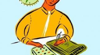 Как платить единый налог при УСН в 2018 году