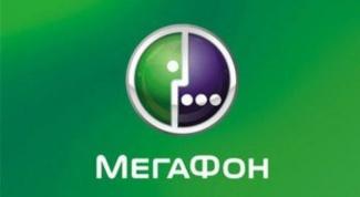 Как расторгнуть договор Мегафон