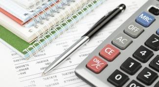 Как считать налог на продажу